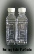 Botol Cimory Tinggi 250 ml